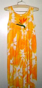 Tie-dyed empire waist sundress